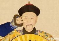 和珅的兒子為何叫豐紳殷德?結局如何?