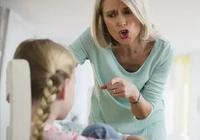 幼兒園中如何懲罰幼兒幼兒錯誤行為?