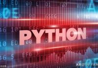 Python3基礎語法--函數