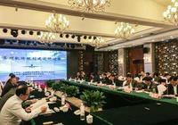 上海第3機場選址蘇州?官方發佈最全分析