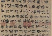 歷代蘭亭序臨摹本,虞世南、褚遂良、米芾、趙孟頫、董其昌、王鐸