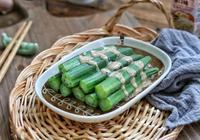 秋葵全身都是寶,分享3種家常做法,出鍋到上桌只要5分鐘,超美味