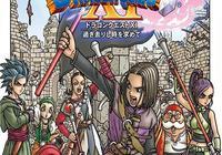 Fami通評分:《勇者鬥惡龍11》雙版本滿分
