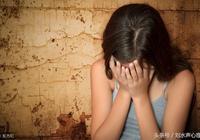 心理學:求生是人的本能,為何抑鬱症患者卻要求死?