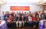 憶往昔崢嶸歲月稠:杭州舉行浙江支援寧夏社會主義建設60週年聚會