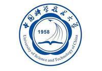 中國科學技術大學為什麼沒有建在安慶?