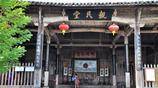 走近古建築:保存完好的清代縣級衙署——江西景德鎮浮樑古縣衙