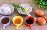 雞蛋不要只會炒韭菜,試試與這道食材搭配,鮮嫩爽口,營養又過癮