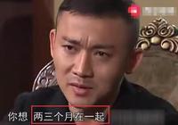 聶遠談男女演員生情,日久生情在所難免,網友:有點理解文章了!