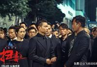 4天賣5億,《掃毒2》竟成7月國產片第一錦鯉