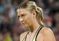 莎拉波娃批評國際網球聯合會禁止米曲肼