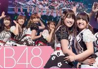 AKB48有哪些觸動到你的歌詞?