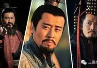 有同時見過曹操劉備和孫權的人嗎?居然只有這麼三位