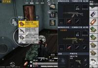 《和平精英》5月20日玩家發現,繼前5提醒、特種兵後,遊戲圖標變回刺激戰場,你怎麼看?