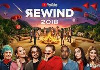真假 YouTube:視頻裡的虛偽,評論裡的真實