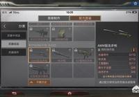 《明日之後》新版本里放大招,出現了4個新武器,有兩種榴彈武器,你怎麼看?