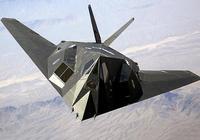 F-117夜鷹戰鬥攻擊機