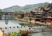 一生至少要去一次的中國最美古鎮,河北有這4個……