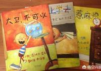 適合兩三歲兒童閱讀的繪本和其他圖書有哪些好的推薦?