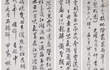 """""""北洋三傑之龍""""王士珍書法欣賞:曾任民國總理,手跡頗為罕見"""