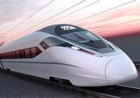 為什麼重慶至廣元區段的動車速度那麼慢,不是設計時速200公里/小時嗎?