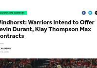 下個賽季,勇士何去何從?勇士站在了輿論的風口浪尖,他們該如何面對克萊·湯普森和凱文·杜蘭特二人的續約?