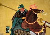 有人說是諸葛亮借刀殺了關羽,有人說是劉備,你認為誰最有可能