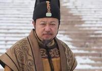 上不欺天、中不欺民、下不欺地,中國唯一的十朝元老,九帝宰相