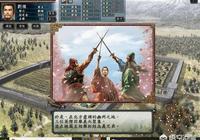 想製作一款類似日本光榮公司的三國志11的遊戲,需要投資多少錢?