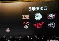 LOL:騰訊給六支戰隊退役選手上學名額,三年獎學高達600萬,香鍋可上北大名校,如何?