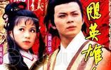 """中國最經典的""""十大武俠電視劇""""——你都看過嗎?"""