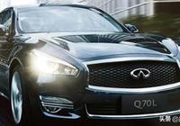 配置升級,英俊硬朗,英菲尼迪旗艦轎車Q70L PLUS版上市