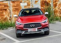 國際豪車品牌英菲尼迪放低身價的QX30,為何能吸引消費者關注