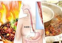 警惕 燙壞了食管 招來了食管癌