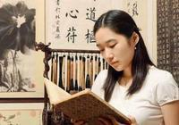 田英章大師的愛徒夏樑4字賣5萬,她的書功到底有多牛逼?