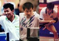 讓蔡振華抱憾終身的一場乒乓球比賽,中國隊惜敗!