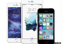 蘋果發佈iOS 10最新版:iPhone 5/5C淚奔