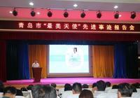 """膠州市心理康復醫院:""""最美天使""""杜安平講述自己的故事"""