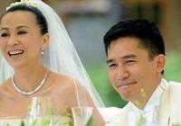 48億天價婚禮牽出一家商譽暴雷面臨退市的公司
