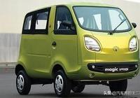 世界上最醜的車?你知道世界上最醜的車都有什麼嗎?