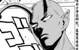 一拳超人-第01話