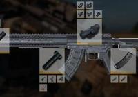 《和平精英》玩家使用率最低的4把槍,射速慢傷害低,你用過嗎?