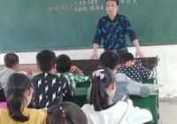 """桃李無言,下自成蹊——鄉村老教師羅伍生的""""紅燭""""精神"""