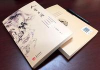 《人生三問》作者孫南京致讀者的一封信