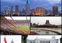 印度尼西亞首都-雅加達