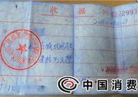 李女士投訴啟福置業股份有限公司遲遲不辦理退款