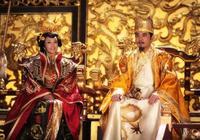 大唐祕史:武則天四個兒子,兩位太子兩位皇帝,只有他得以善終!