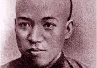 中國最牛的父親,九個子女全成為國家棟梁,有一個還娶了國民女神