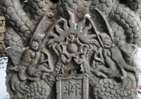 軒轅黃帝后裔在滕州