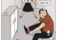 中年男人都討厭吳彥祖?